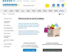 Castorama gift card purchase