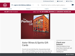 Astor Wines gift card purchase