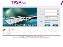 Tamilnad Mercantile Bank gift card purchase