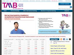 Tamilnad Mercantile Bank shopping