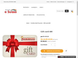 a Suissa gift card purchase