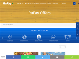 RuPay gift card purchase