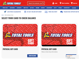 Total Tools gift card purchase