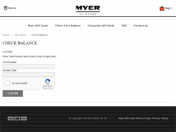 Benefit Cosmetics gift card balance check