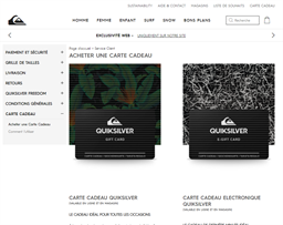 Quiksilver gift card purchase