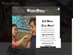 Kona Grill gift card purchase