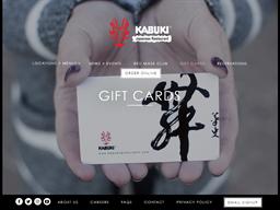 Kabuki gift card purchase