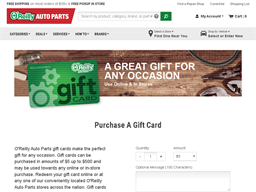 OReilly Auto Parts gift card purchase