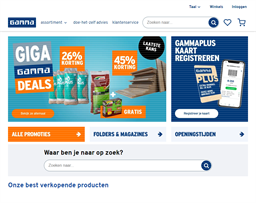 Gamma shopping