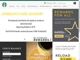 Starbucks shopping
