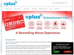 E-PLUS gift card purchase