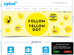 E-PLUS shopping