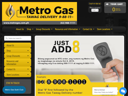 Metro Gas Tawag Delivery gift card purchase