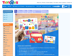 Toys R Us gift card purchase