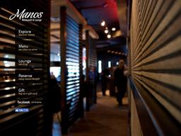 Manos Restaurant & Lounge shopping