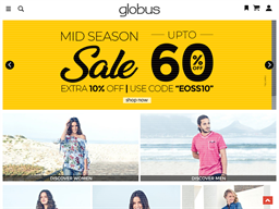 Globus shopping
