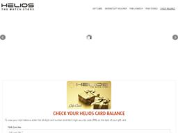 Helios gift card balance check