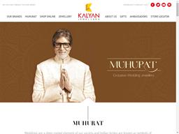 Kalyan Jewellers shopping
