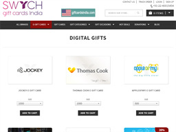 Ticketnew Digital gift card purchase