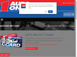 Auto One gift card purchase