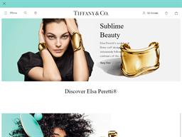 Tiffany & Co. shopping