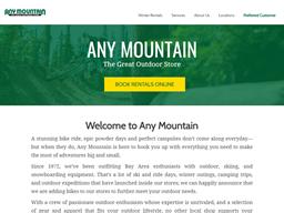 Any Mountain shopping