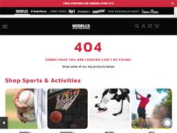 Modell's Sporting Goods gift card balance check