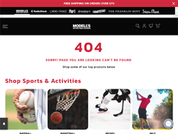 Modell's Sporting Goods gift card purchase