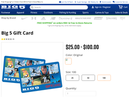 Big 5 Sporting Goods gift card purchase