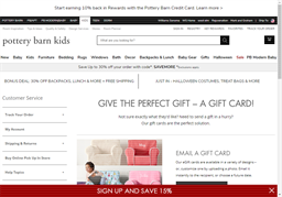 Pottery Barn Kids gift card purchase