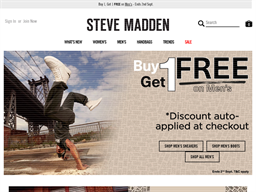 Steve Madden gift card balance check