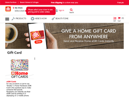 Home Hardware gift card purchase