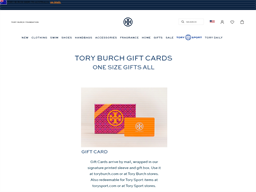Tory Burch gift card purchase