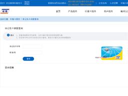 生活杉德卡 gift card purchase