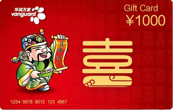 华润万家购物卡 gift card design and art work