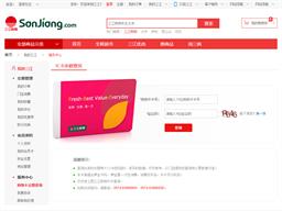 三江购物卡 gift card balance check