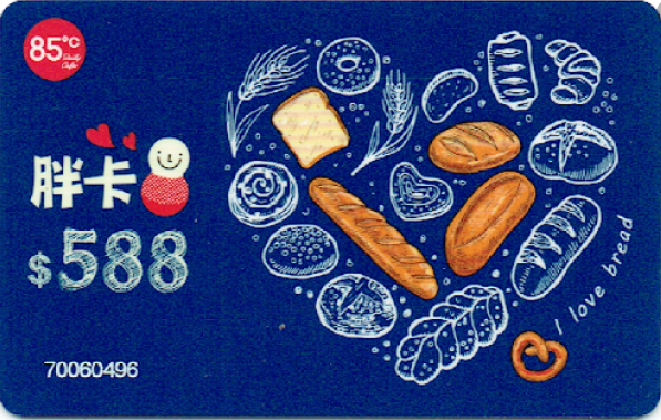 85度C卡 gift card design and art work
